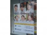 ドトールコーヒーショップ 飯田橋東京区政会館店