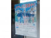 ファミリーマート 東京区政会館店