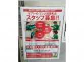 セブン-イレブン 大阪扇町店