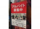 吉野家 早稲田駅前店