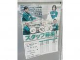 セブン-イレブン 文京関口一丁目店