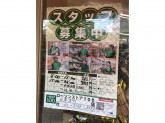 ローソンストア100 目黒本町店