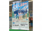 ファミリーマート 四ツ橋駅前店