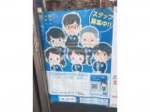 ローソン 札幌八軒7条店