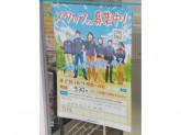 ファミリーマート 五香駅東口店