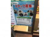 ファミリーマート 志賀本通駅前店