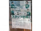 セブン-イレブン 立川砂川町店