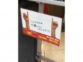 煮干しらーめん 玉五郎 大阪駅前第4ビル店