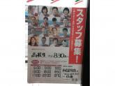セブン-イレブン 本塩釜駅前店