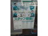 セブン-イレブン 駒込1丁目店