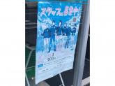 ファミリーマート 昭和八事店