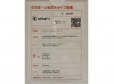 C smart ららぽーと和泉店