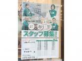セブン-イレブン 町田駅北店