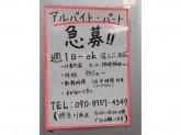 揚子江ラーメン名門 高殿店
