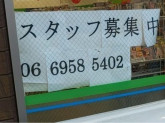 ファミリーマート 大宮二丁目店