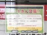 cafe de CAFE(カフェ・ド・カフェ)