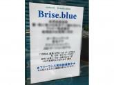 Brise.blue(ブリーズブルー)