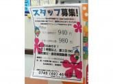 クリーニング ルビー イオンモール堺北花田店