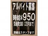 ABCコスメストア ららぽーと和泉店
