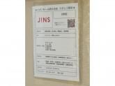 JINS イオンモール堺北花田店