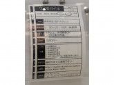 Y!mobile(ワイモバイル) アクロスモール新鎌ヶ谷店