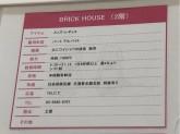 BRICK HOUSE by Tokyo Shirts アリオ亀有店