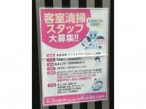 ホテルウィングインターナショナルセレクト 東大阪