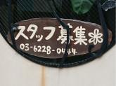 TAU(タウ)