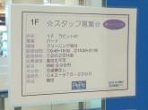 ラビット21 飯能ペペ店