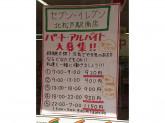 セブン-イレブン 北松戸駅南店
