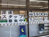 セブン-イレブン 川崎南加瀬三丁目店