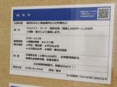 a.v.v ららぽーと甲子園店