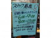 ファミリーマート JR八王子駅前店