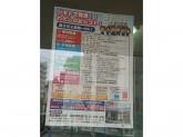 東京新聞 長崎要町販売所