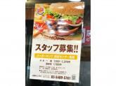 バーガーキング 渋谷センター街店