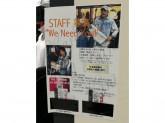Karl Kani(カールカナイ) 大阪あべのキューズモール店