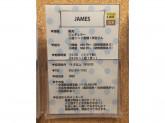 JAMES(ジェームス) アスナル金山店