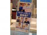 サーティワンアイスクリーム ベルファ都島店