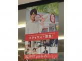 3Qカット 伊川谷店