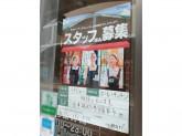 コメダ珈琲店 JR高槻駅北店