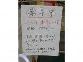 セブン-イレブン 板橋大山東町店