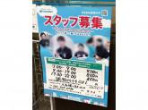 ファミリーマート 広島横川駅北口店