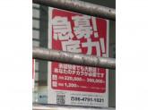 ソフトバンク 池袋東口店