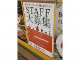 デリカフェ 大阪North店