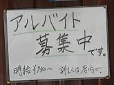 炭小屋 黒兎(すみごや くろうさぎ)