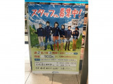 ファミリーマート 名城線矢場町駅店