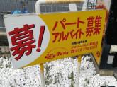 ジョリーパスタ 箕面店