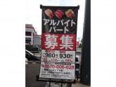 スシロー 豊田インター店
