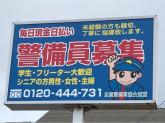 (株)栄進コーポレーション 早良営業所