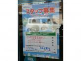 ファミリーマート 加美正覚寺店